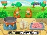 Игра Готовим говядину по-бургундски - играть бесплатно онлайн