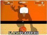 Игра Быстрый бросок - играть бесплатно онлайн