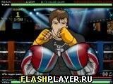 Игра Победи Тома - играть бесплатно онлайн