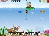 Игра Открытая рыбалка - играть бесплатно онлайн
