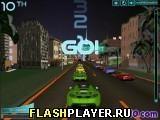 Игра Уличная гонка 3 - играть бесплатно онлайн