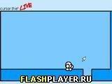 Игра Спаси Свой Курсор - играть бесплатно онлайн