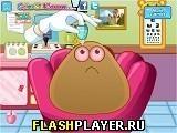 Игра Поу у глазного доктора - играть бесплатно онлайн