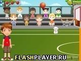 Игра Бросок в корзину - играть бесплатно онлайн