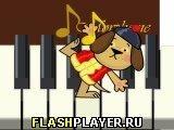 Игра Музыкальная собачка - играть бесплатно онлайн