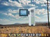 Игра Запиши НЛО - играть бесплатно онлайн