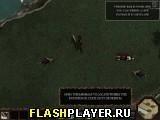 Игра Мерзкая сталь - играть бесплатно онлайн