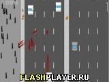 Игра Неосторожный переход улицы - играть бесплатно онлайн