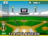 Игра Подающая машина - играть бесплатно онлайн