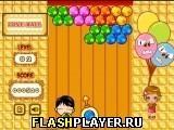 Игра Шар любви - играть бесплатно онлайн