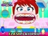 Игра Детка Лулу у дантиста - играть бесплатно онлайн