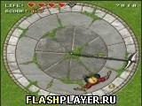 Игра Прыжки над цепью - играть бесплатно онлайн