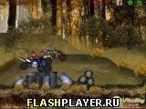 Игра Гонка по лесу на квадроциклах - играть бесплатно онлайн