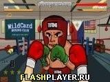 Игра Бокс - играть бесплатно онлайн