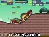 Игра Уничтожитель машин - играть бесплатно онлайн