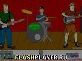 Игра Виртуальная банда - играть бесплатно онлайн