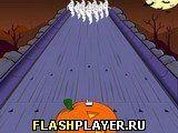 Игра Боулинг (хелуин) - играть бесплатно онлайн