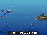 Игра Подводные сокровища - играть бесплатно онлайн