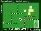 Игра Футбольная тренировка - играть бесплатно онлайн