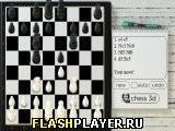 Игра Шахматы 3Д - играть бесплатно онлайн