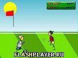 Игра Удержи мяч. - играть бесплатно онлайн