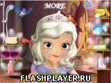 Игра Омоложение Софии - играть бесплатно онлайн