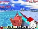 Игра 3Д гонки Санты - играть бесплатно онлайн