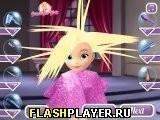 Игра София в парикмахерской - играть бесплатно онлайн