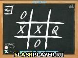 Игра Крестики-нолики - играть бесплатно онлайн