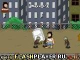 Игра Бродяга против зомби - играть бесплатно онлайн