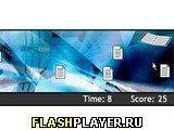 Игра Поймай файлы! - играть бесплатно онлайн