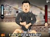 Игра Драка 8 – Ким Чен Ын - играть бесплатно онлайн