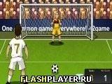 Игра Решающие пенальти - играть бесплатно онлайн
