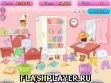 Игра Чистая комнаты Сары - играть бесплатно онлайн