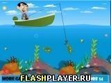 Игра Мистер Бин рыбачит - играть бесплатно онлайн