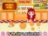 Игра Турецкий клубный сэндвич - играть бесплатно онлайн