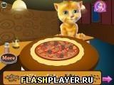 Игра Рыжик готовит пиццу - играть бесплатно онлайн