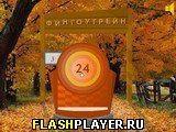 Игра Фингертраин. - играть бесплатно онлайн