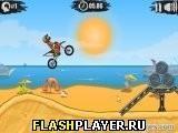 Игра Мото экстрим - играть бесплатно онлайн