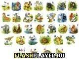 Игра Азбука с животными для детей - играть бесплатно онлайн
