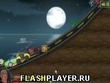 Игра Максимальная ярость гонщика - играть бесплатно онлайн