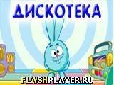 Игра Дискотека - играть бесплатно онлайн