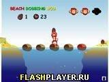 Игра Пляж Бобби Боба - играть бесплатно онлайн