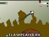 Игра Истребитель астероидов - играть бесплатно онлайн