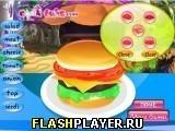 Игра Домашний гамбургер - играть бесплатно онлайн