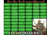 Игра Звуковая доска доктора Зло - играть бесплатно онлайн