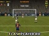 Игра Ювентус против Барселоны - играть бесплатно онлайн