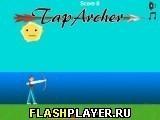 Игра Лучник - играть бесплатно онлайн