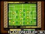 Игра Золото по настольному футболу - играть бесплатно онлайн