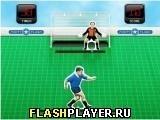 Игра Удар по воротам - играть бесплатно онлайн